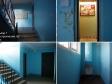 Тольятти, ул. Автостроителей, 82: о подъездах в доме