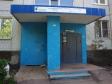 Тольятти, Avtosrtoiteley st., 86: приподъездная территория дома
