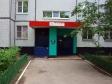 Тольятти, Avtosrtoiteley st., 90: приподъездная территория дома
