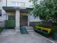 Тольятти, ул. Автостроителей, 100: приподъездная территория дома