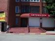 Тольятти, Avtosrtoiteley st., 102Б: приподъездная территория дома
