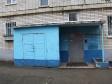 Краснодар, Yan Poluyan st., 32: о подъездах в доме