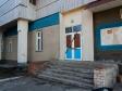 Казань, Побежимова ул, 15.