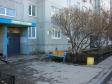Тольятти, ул. 70 лет Октября, 42: приподъездная территория дома