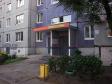 Тольятти, ул. 70 лет Октября, 68: приподъездная территория дома