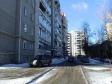 Екатеринбург, ул. Титова, 8/3: условия парковки возле дома