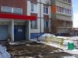 Тольятти, ул. Льва Яшина, 7: приподъездная территория дома