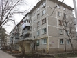 Краснодар, ул. Яна Полуяна, 30: о доме