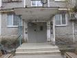 Краснодар, ул. Яна Полуяна, 30: о подъездах в доме