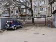 Краснодар, Yan Poluyan st., 30: условия парковки возле дома