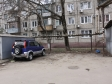 Краснодар, ул. Яна Полуяна, 30: условия парковки возле дома