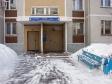 Тольятти, 40 Let Pobedi st., 6: приподъездная территория дома