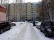 Тольятти, ул. 40 лет Победы, 18: условия парковки возле дома