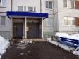 Тольятти, 40 Let Pobedi st., 24: приподъездная территория дома