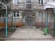 Краснодар, ул. Яна Полуяна, 28: приподъездная территория дома