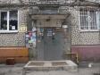Краснодар, ул. Яна Полуяна, 28: о подъездах в доме