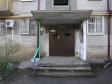 Краснодар, Kovalev st., 10: о подъездах в доме