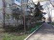 Краснодар, ул. Ковалева, 10: условия парковки возле дома