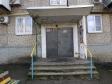 Краснодар, Kovalev st., 12: о подъездах в доме