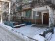 Краснодар, Yan Poluyan st., 16: приподъездная территория дома