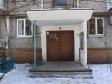 Краснодар, Yan Poluyan st., 16: о подъездах в доме