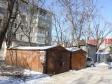 Краснодар, Yan Poluyan st., 16: условия парковки возле дома