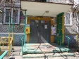 Краснодар, Atarbekov st., 49: о подъездах в доме