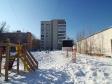 Самара, Гагарина ул, 119А.