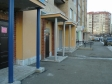 Екатеринбург, Sanatornaya st., 19: приподъездная территория дома