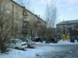 Екатеринбург, Aptekarskaya st., 52: о доме