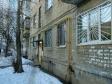 Екатеринбург, Aptekarskaya st., 52: приподъездная территория дома