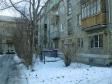 Екатеринбург, ул. Санаторная, 15А: приподъездная территория дома