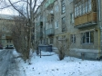 Екатеринбург, Sanatornaya st., 15А: приподъездная территория дома