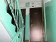 Екатеринбург, Sanatornaya st., 15А: о подъездах в доме