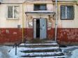 Самара, Gagarin st., 127: о подъездах в доме