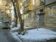 Екатеринбург, ул. Санаторная, 15: приподъездная территория дома