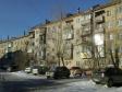 Екатеринбург, Aptekarskaya st., 50А: о доме