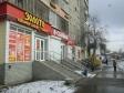 Екатеринбург, Amundsen st., 64: о доме