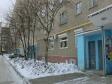 Екатеринбург, ул. Амундсена, 64: приподъездная территория дома