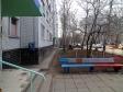 Тольятти, Орджоникидзе б-р, 12.