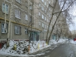 Екатеринбург, Bardin st., 49: приподъездная территория дома