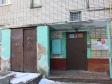Краснодар, Yan Poluyan st., 18: о подъездах в доме