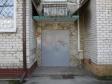 Краснодар, ул. Атарбекова, 9: о подъездах в доме