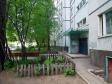 Тольятти, Leninsky avenue., 18: приподъездная территория дома