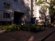 Тольятти, Yubileynaya st., 23: приподъездная территория дома