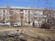 Екатеринбург, ул. Санаторная, 13: о доме