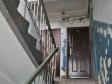 Екатеринбург, Sanatornaya st., 13: о подъездах в доме