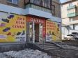 Екатеринбург, Sanatornaya st., 11: о доме