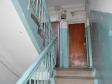 Екатеринбург, Sanatornaya st., 11А: о подъездах в доме