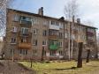 Екатеринбург, пер. Сухумский, 2: о доме